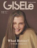 GISELe (ジゼル) 2018年 11月号 [雑誌]