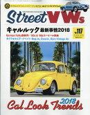 STREET VWS (ストリートフォルクスワーゲンズ) 2018年 11月号 [雑誌]