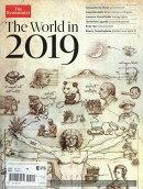 WORLD IN 2019 2018年 11/30号 [雑誌]