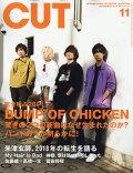 Cut (カット) 2018年 11月号 [雑誌]