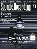 Sound & Recording Magazine (サウンド アンド レコーディング マガジン) 2018年 11月号 [雑誌]