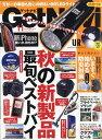 GET Navi (ゲットナビ) 2018年 11月号 [雑誌]