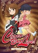 Choco-Boo Live!