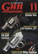 Gun Professionals (ガン プロフェッショナルズ) 2018年 11月号 [雑誌]