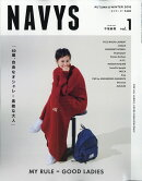 NAVYS (ネイビーズ) vol.1 2018年 11月号 [雑誌]
