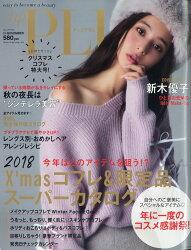up PLUS(アッププラス) 2018年 11月号 [雑誌]