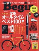 Begin (ビギン) スペシャル ミニ版 2018年 11月号 [雑誌]