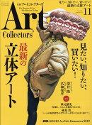 Artcollectors (アートコレクターズ) 2018年 11月号 [雑誌]