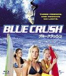 ブルー・クラッシュ【Blu-ray】