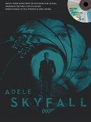【輸入楽譜】ノーマン, Monty: アデル: 映画「007 スカイフォール」より ジェームズ・ボンドのテーマ(CD付)