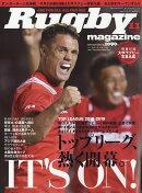 Rugby magazine (ラグビーマガジン) 2018年 11月号 [雑誌]
