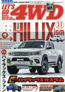 LET'S GO (レッツゴー) 4WD 2018年 11月号 [雑誌]