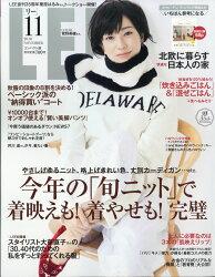 コンパクト版 LEE (リー) 2018年 11月号 [雑誌]