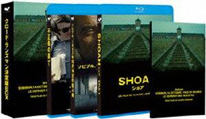 クロード・ランズマン決定版BOX【Blu-ray】 [ (ドキュメンタリー) ]