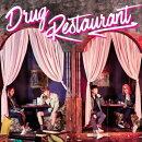 【輸入盤】1st Single: Drug Restaurant