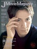 J Movie Magazine Vol.39