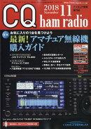 CQ ham radio (ハムラジオ) 2018年 11月号 [雑誌]