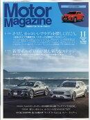 Motor Magazine (モーター マガジン) 2018年 11月号 [雑誌]