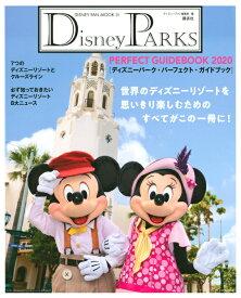 Disney PARKS PERFECT GUIDEBOOK 2020 ディズニーパーク・パーフェクト・ガイドブック 2020 (DISNEY FAN MOOK) [ ディズニーファン編集部 ]