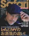 Safari (サファリ) 2019年 11月号 [雑誌]