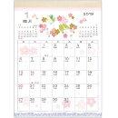 2019年 カレンダー 壁掛け 和風ハンドメイド・花鳥風月