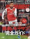 WORLD SOCCER DIGEST (ワールドサッカーダイジェスト) 2019年 11/7号 [雑誌]