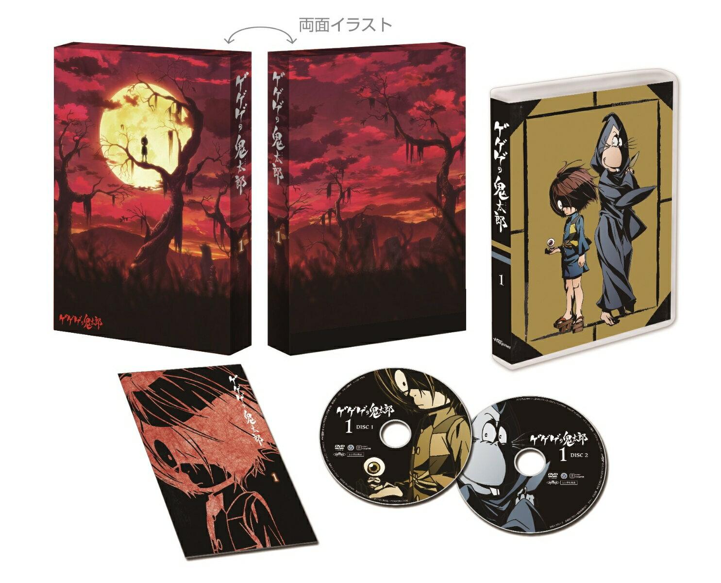 ゲゲゲの鬼太郎(第6作) DVD BOX1 [ 水木しげる ]
