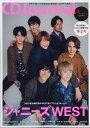 CD Journal (ジャーナル) 2019年 11月号 [雑誌]