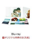 【楽天ブックス限定先着特典】糸 Blu-ray 豪華版【Blu-ray】(A5クリアアートカード)