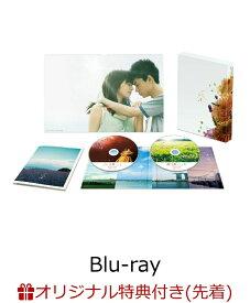【楽天ブックス限定先着特典】糸 Blu-ray 豪華版【Blu-ray】(A5クリアアートカード) [ 菅田将暉 ]