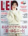コンパクト版 LEE (リー) 2019年 11月号 [雑誌]