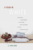 Year in White: Cultural Newcomers to Lukumi and Santeria in the United States