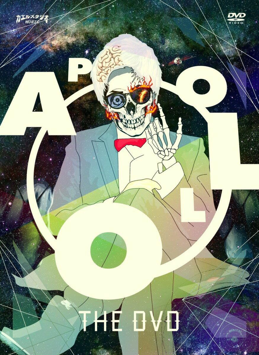 APOLLO THE DVD [ APOLLO ]