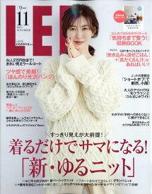 LEE (リー) 2019年 11月号 [雑誌]