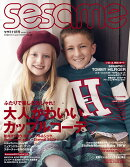 sesame (セサミ) 2019年 11月号 [雑誌]