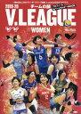 VOLLEYBALL(バレーボール)増刊 2019-20V.LEAGUEオフィシャルプログラム 女子 2019年 11月号 [雑誌]