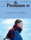 & Premium (アンド プレミアム) 2019年 11月号 [雑誌]