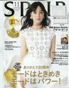 SPUR (シュプール) 2019年 11月号 [雑誌]