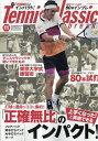 Tennis Classic Break (テニスクラシックブレイク) 2019年 11月号 [雑誌]