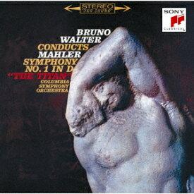 マーラー:交響曲第1番「巨人」 さすらう若人の歌 [ ミルドレッド・ミラー ]
