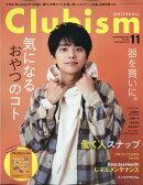 Clubism (クラビズム) 2019年 11月号 [雑誌]