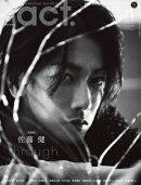 +act. (プラスアクト) 2019年 11月号 [雑誌]