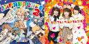【2形態同時早期予約特典】TVアニメ『けものフレンズ』キャラクターソングアルバム「Japari Cafe'2」&フレ!フレ!…