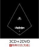 【予約】【先着特典】THE JSB WORLD (3CD+2DVD) (B2ポスターカレンダー付き)