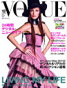 VOGUE JAPAN (ヴォーグ ジャパン) 2020年 12月号 [雑誌]