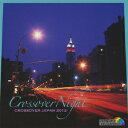 CROSSOVER NIGHT〜CROSSOVER JAPAN 2012〜 [ (V.A.) ]