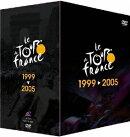 ツール・ド・フランス1999-2005