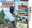鉄道にっぽん!路線たび 近江鉄道編