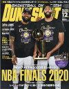 DUNK SHOOT (ダンクシュート) 2020年 12月号 [雑誌]