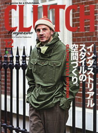 CLUTCH Magazine (クラッチマガジン) 2020年 12月号 [雑誌]